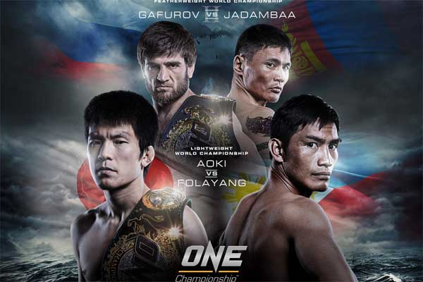 ONE Championship 49: Defending Honor Results From Singapore