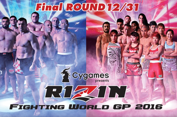 Rizin FF World Grand Prix 2016 Finals